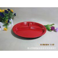 密胺餐具仿瓷三格盘红黑快餐盘分菜盘餐馆连锁专用美耐皿