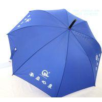 昆明广告伞,雨伞印文字印logo,选择性要害决定使用价值