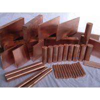 厂家直销TAg0.1银铜合金 仕腾供应TAg0.1银铜棒
