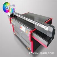 上海大工智能定制一体机好的设备同款类比设备