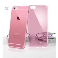 iphone6手机壳iphone6透明手机壳7g超薄手机套0.5mm超薄TPU手机壳
