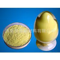 各类硫酸稀土盐 硫酸铈铵 硫酸铈 硫酸钕 硫酸镥 硫酸钪