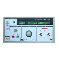 甘肃兰州厂家供应交直流耐压测试仪器HYG2671A