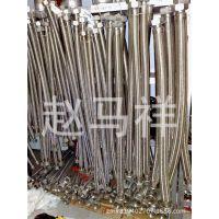 不锈钢金属波纹管 耐腐蚀耐高压 耐高温 蒸汽软管 液压软管