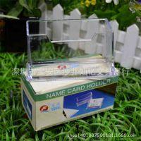 富强FQ020名片座 单层加厚有机办公名片座 桌面透明单格名片盒