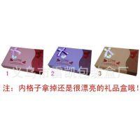 高档 粉红礼品盒 蝴蝶结巧克力盒 纸盒子 巧克力盒 15格蓝色