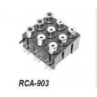 乐得大量供应RCA同芯插座系列 量大从优 质量保证