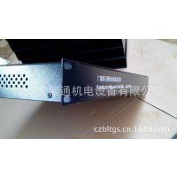 宝丽通公司供应铝制1U\2U光端接收\发送机机箱