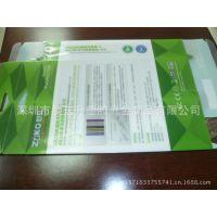 【可定制】供应多规格透明彩色丝印胶盒,PVC胶盒,PET胶盒
