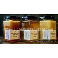 厂家专业生产各种玻璃瓶 酱菜瓶 饮料瓶 果酱瓶 及配套马口铁盖