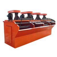 供应昆明赫德洛克生产销售浮选机,欢迎来厂参观选购