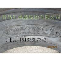 供应卡客车钢丝轮胎265/70R19.5