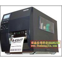 供应东芝TEC条码打印机B-EX4T1-300点 福建东芝条码打印机代理