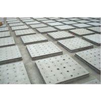 供应自来水厂反应池专用ABS混凝土滤板/可根据需求定做