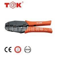 【TGK品牌】德至高TGK-8230A压线钳