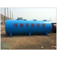 供应食品加工厂一体化猪屠宰污水处理设备