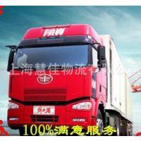 供应上海到香港物流专线