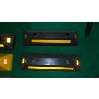 广东专业生产车轮阻位器,橡胶汽车车轮阻位器