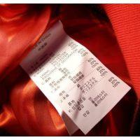 工厂定制服装彩色水洗标 无纺布洗唛布标厂家