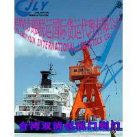 图鲁噶尔 船运木炭 供应深圳港海运进出口,超低价保证舱位