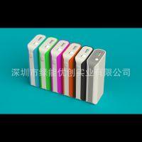 深圳工厂批发萝马2节软件移动电源PCBA板  外壳 充电宝套料批发