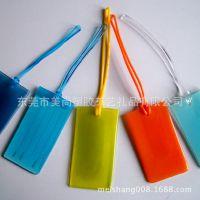 PU塑料卡套,透明PVC卡套,可印刷图案卡套,浸塑卡套