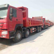 供应豪沃8.2米自卸车