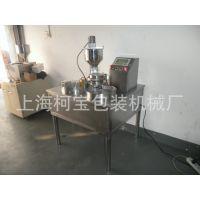 专业定制全自动粉末充填机械,厂家直销全自动粉末分装机械