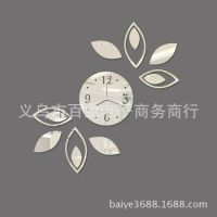 速卖通货源 PS镜面墙贴钟表 时尚挂钟 莲花钟 JM-Z040
