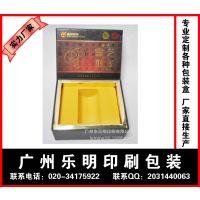 精装礼品盒 精致纸盒 礼品纸盒 广州印刷厂家