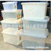 长期供应透明塑料手提箱 衣物整理箱收纳箱