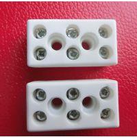 生产10A三位陶瓷接线柱 接线排 高频陶瓷端子台 八孔陶瓷接线端子