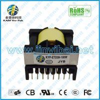 供应ETD39  ETD30 ETD44 ETD49 ETD29 led驱动电源变压器生产厂家
