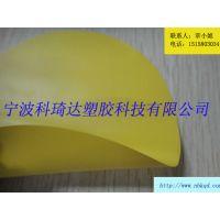 供应环保阻燃黄色阻燃PVC膜 0.16mm KQD-H-083