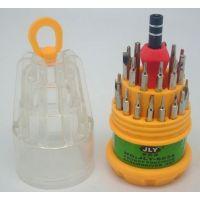 供应6036 31合1螺丝刀工具套装:手机维修/电脑维修/拆机工具