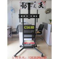 供应展示机场挂液晶移动移动落地支架升降电视机架32-70寸价格Cs630