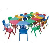 宝贝桌 塔拼桌 幼儿园桌 塑料桌