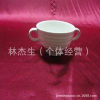 陶瓷盅 纯色简约陶瓷餐具 品种全 高级酒店陶瓷盅 库存色釉炖盅
