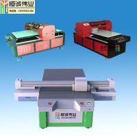 创业设备恒诚万能打印机uv平板打印机金属集成吊顶印刷机多少钱