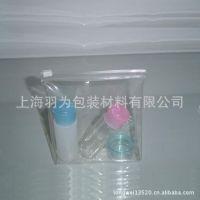DD专业生产PVC手提袋、PVC礼品袋、塑胶袋、透明袋