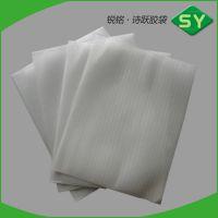厂家塑料袋批发 透明塑料袋 防尘包装袋 平口袋 可定制供应