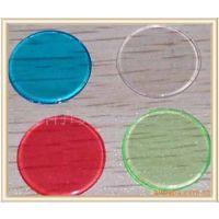 彩色透明塑料币 欧元硬币 游戏币