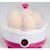【FDM406011120】煮蛋器 创意礼品 情人节礼物 DIY 方便 快捷