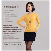 2014秋冬新款羊绒衫 圆领女式打底衫 女针织衫纯色套头长袖