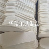 【节日促销】供应冬季保暖羊毛鞋垫,毛毡鞋垫 羊毛鞋垫 码数齐全