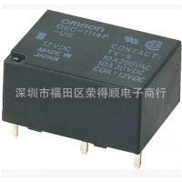 G6C-1114P-US-12V原装欧姆龙OMRON继电器G6C-1114P-US-12VDC