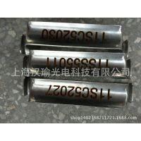 上海普陀区可用于设备标牌、指示牌、胸牌制作的光纤激光打标机