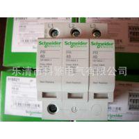 低价格iPR电涌保护器 防雷器 施耐德iPR 4P|3P+N 40KA浪涌保护器