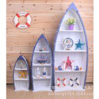 家居装饰 地中海风格家居装饰 船柜 船柜三件套 展示柜 家用柜子