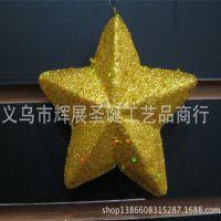 辉展工艺 圣诞撒粉五星6只装12cm 圣诞装饰挂件 圣诞礼品供应商